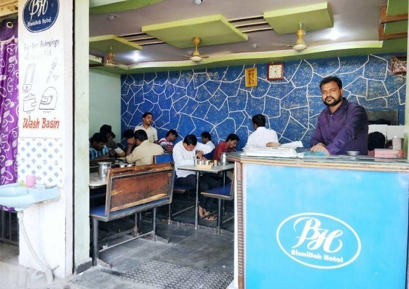 Haleem Restaurants Hyderabad