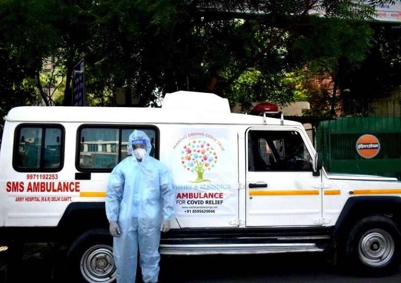 Free Ambulance Services