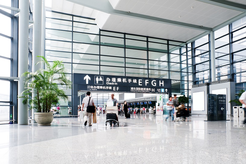 Shanghai Hongqiao International