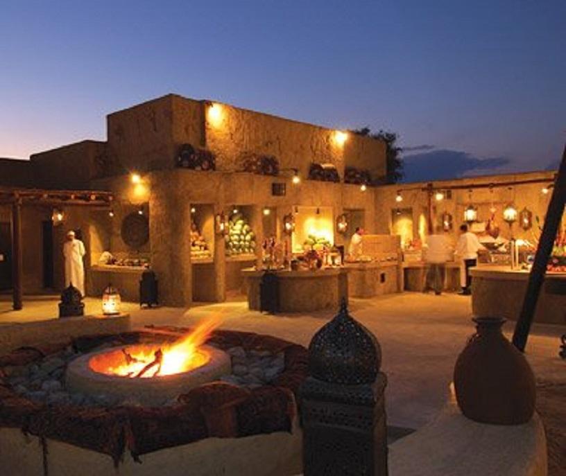 Al Hadheerah at Bab Al Shams